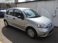 CITROEN C3 HDI DIESEL ONLY 49K ONE OWNER AND FULL SERVICE HISTORY!