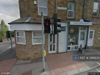 1 bedroom flat in Walkley, Sheffield , S6 (1 bed)