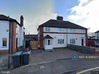 1 bedroom in Devonshire Hill Lane, London , N17 (#848507)