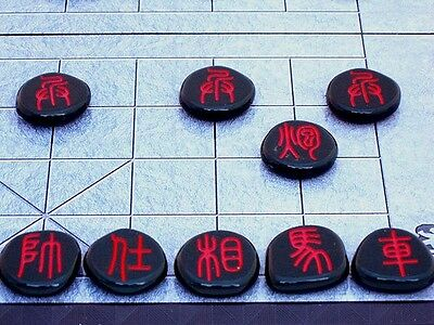 CHINESE CHESS (XIANGQI), ANCIENT SEAL SCRIPT CHARACTERS (372) Ancient Chinese Chess