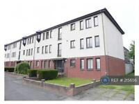 2 bedroom flat in Vancouver Drive, East Kilbride, G75 (2 bed)
