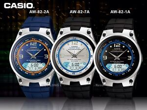 725aba16772 ... Analógico Digital Masculino Buscapé. Casio Classic AW 82. montre casio  fishing gear aw 82d 1aves
