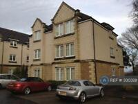2 bedroom flat in Friarshall Gate, Paisley, PA2 (2 bed)