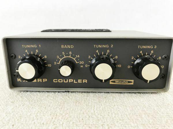 MIZUHO KX-QRP ic705 Antenna Tuner Coupler For Pico Transceiver