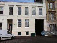 4 bedroom flat in Charing Cross, Glasgow, G3 (4 bed)