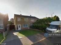1 bedroom in Berrimans Close, Colchester, CO4
