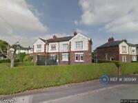 3 bedroom house in Mayfield Avenue, Macclesfield , SK11 (3 bed)