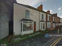 2 bedroom house in Endymion Street, Hull, HU8 (2 bed) (#1238932)