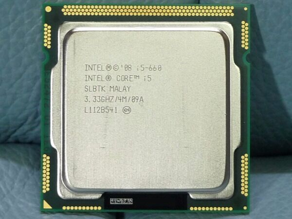 socket 1156 processors for cheap upgrade *** dual core