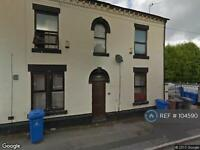1 bedroom flat in Franchise Street, Derby, DE22 (1 bed)