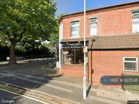 1 bedroom flat in Yardley Road, Acocks Green, Birmingham, B27 (1 bed) (#822538)
