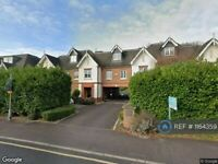 2 bedroom flat in Fernbank Road, Ascot, SL5 (2 bed) (#1164359)