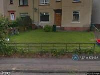 2 bedroom flat in Prestonfield, Edinburgh, EH16 (2 bed)