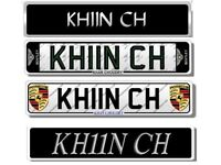 KHAN CHOUDRY Private Number Cherished Plate Reg Private Reg Plate For BMW & AUDI Mercedes GOLF