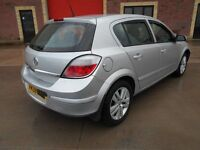 2008 Vauxhall Astra 1.7 Cdti - DAMAGED REPAIRABLE SALVAGE