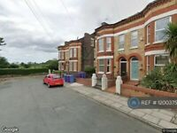 1 bedroom flat in Worcester Drive North, Liverpool, L13 (1 bed) (#1200375)