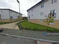 1 bedroom in Wood Grove, Witham , CM8