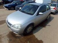 Breaking corsa c 2005 most parts sill in stock 07594145438