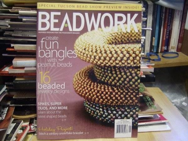 Beadwork January 2013 Magazine -16 Designs-Bangles With Peanut Beads/Snowflakes