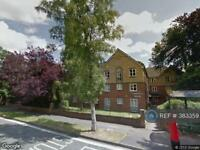 2 bedroom flat in Cranleigh House, Southampton, SO17 (2 bed)