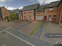 2 bedroom house in Ty'r Maes, Blaenymaes, Swansea, SA5 (2 bed)