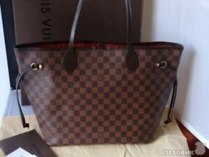 sac a main Louis Vuitton