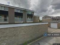 1 bedroom in Cramphorn Walk, Chelmsford, CM1