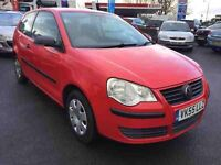 Wanted 1.4 diesel vw polo 2005