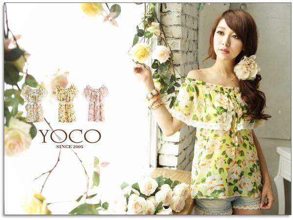 Brand New Yoco Yellow Floral And Lace Off Shoulder Top