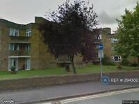 1 bedroom flat in Sussex Keep, Slough, SL1 (1 bed)