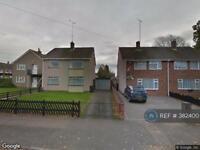 1 bedroom flat in Hawthorne Lane, Coventry, CV4 (1 bed)