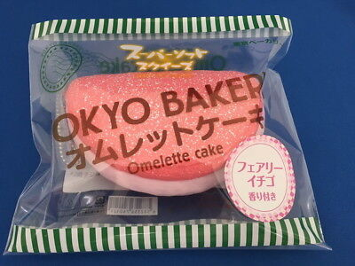 Squishy Tokyo Bakery Omelette Cake(Strawberry Cream) Super Soft Squishy
