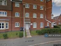 2 bedroom flat in Prior Park Road, Rugby, CV22 (2 bed)