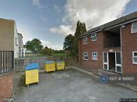1 bedroom flat in Beech Close, Hull, HU3 (1 bed)