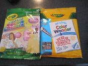 Crayola Color Wonder Lot