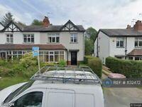 3 bedroom house in Moor Park Villas, Leeds, LS6 (3 bed) (#1132472)