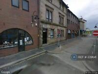 1 bedroom flat in Market Close, Kilsyth, G65 (1 bed)