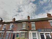 1 bedroom in Hollis Rd, Coventry , CV3