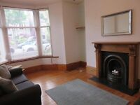 For Lease, Fully Furnished, One Bedroom, Ground Floor Flat, Forest Avenue, Aberdeen.