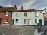 2 bedroom house in Homewell, Havant, PO9 (2 bed)
