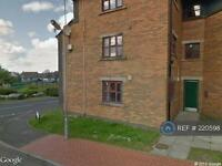 2 bedroom flat in Portmead, Swansea, SA5 (2 bed)