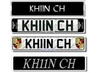 KHAN CHOUDRY ASAIN Private Number Cherished Plate Reg Private Plate For BMW & AUDI 786 Mercedes GOLF