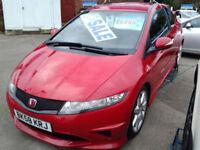 Honda Civic 2.0i-VTEC Type R