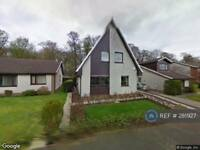 4 bedroom house in Leman Drive, Houston, Johnstone, PA6 (4 bed)