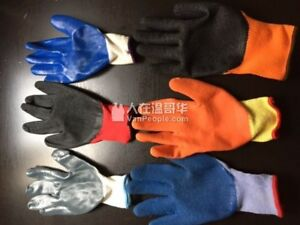Work gloves and jeans for sale