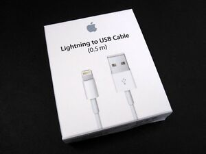 Brand New Genuine Apple MD818ZM/A Lightning to USB Cable for iPhone 5