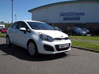 Kia Rio Sale Now On WAS: £7995 NOW ONLY: £7350