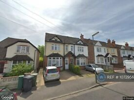 4 bedroom house in Weston Road, Guildford, GU2 (4 bed) (#1072956)