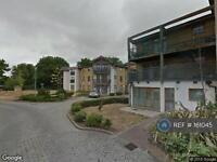 1 bedroom flat in Clarke Close, Croydon , CR0 (1 bed)