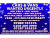 Cars/vans wanted urgently! Under 12 years old! We pay more!!!!! Guarenteed! Cash/bacs! No scrap tho! Luton